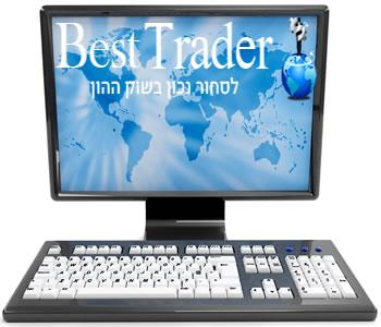 מסחר בניירות ערך זרים